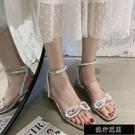 涼鞋女2021新款夏中跟粗跟仙女風蝴蝶結珍珠扣性感百搭高跟鞋【全館免運】