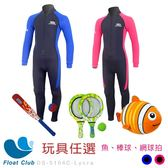 【AROPEC】長袖長褲連身防曬水母衣 x 玩具任選-魚 / 棒球組 /網球組 (色隨機)