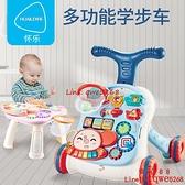 學步車手推車嬰兒防側翻o型腿多功能三合一學走路玩具助步車1【齊心88】
