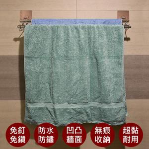 【易立家Easy+】71.5cm雙桿浴巾/毛巾架 304不鏽鋼無痕掛勾銀色貼片