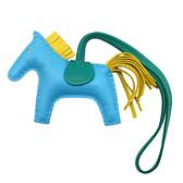 【台中米蘭站】全新品 Hermes RODEO PM 馬兒造型拼色小羊皮鑰匙圈/吊飾-小(藍/綠/黃)