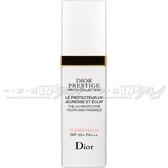 【17go】 Dior 迪奧 精萃再生花蜜淨白光燦BB霜SPF50+PA+++(30ml)