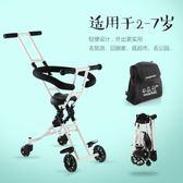 遛娃溜娃神器兒童三輪車手推車輕便可折疊寶寶帶娃神器  無糖工作室
