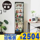 展示櫃 鏡面 公仔模型  收納櫃【R01...
