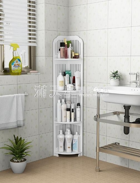 置物架 浴室置物架免打孔落地多層轉三角衛生洗漱台柜子廁所洗手間收納架 NMS滿天星