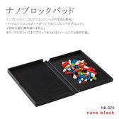 【日本KAWADA河田】Nanoblock迷你積木-迷你積木收納盒 NB-020