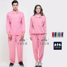 粉紅色 粉色套裝 健檢服裝 運動服 看護服 長袖 Polo衫 現貨