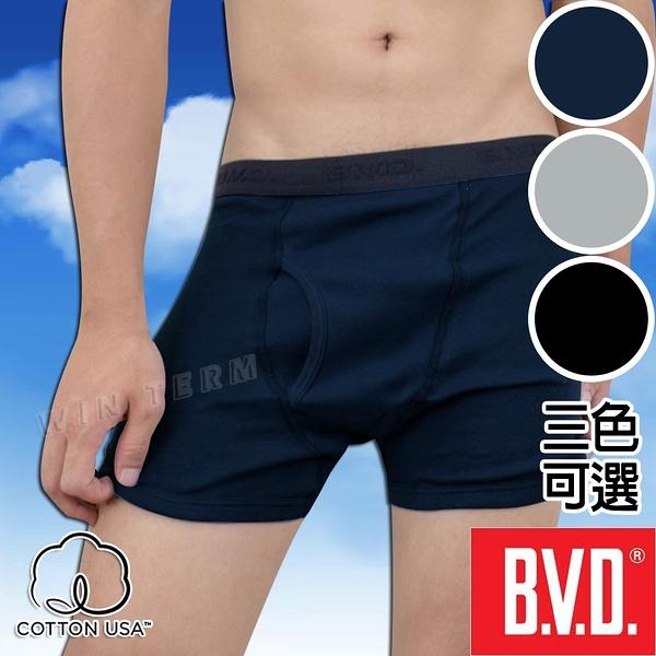 快速出貨!BVD 100%純棉彩色平口褲