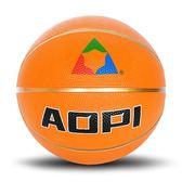 【優選】幼兒園專用籃球小學生體操球寶寶拍拍球
