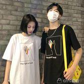 短袖女夏新款韓國ulzzang寬鬆個性t恤百搭BF情侶簡約上衣男女 ciyo黛雅