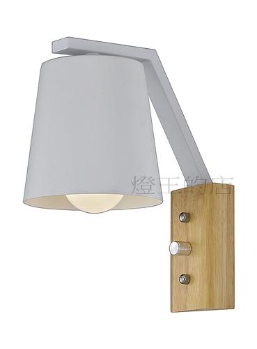 燈飾燈具【燈王的店】北歐風壁燈系列 壁燈1燈 ☆ C0212/A (白) C0212/B (黑)
