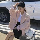 秋季女裝韓版bf風寬鬆純色個性棒球服外套長袖休閒開衫夾克上衣潮  嬌糖小屋