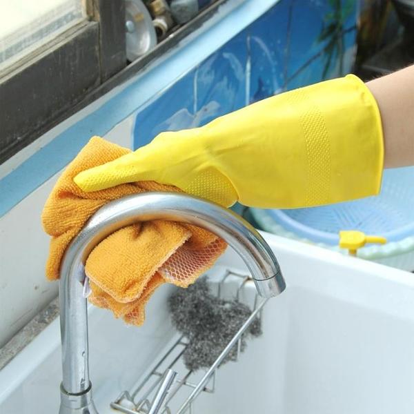 [超豐國際]廚房家務清潔乳膠手套薄款 防水耐用洗衣服膠皮洗碗膠手