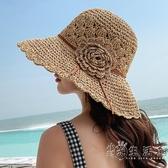 花朵草帽女夏防曬涼帽子大帽檐沿遮陽帽摺疊小清新太陽帽海邊沙灘 小時光生活館
