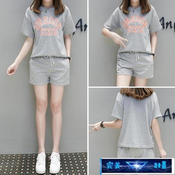 短袖套裝 休閒套裝女夏季新款時尚韓版大碼運動服寬鬆短袖短褲兩件套潮 完美計畫 免運