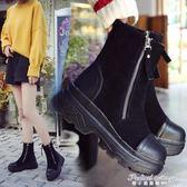 新款秋冬季加絨短筒女靴鬆糕厚底原宿馬丁靴女英倫風短靴女鞋·蒂小屋