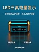 藍芽耳機 夏新真無線藍芽耳機tws2高音質高端降噪入耳式運動型高顏值2021年新款士適用 快速出貨