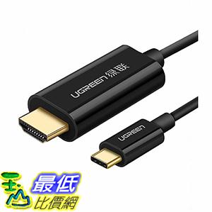 [9玉山最低比價網] UGREEN 綠聯 50503 USB Type-C to HDMI 傳輸線 1.5M 黑色