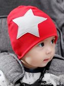 寶寶帽子秋冬季0-3個月6-12薄款新生兒嬰兒男女寶寶兒童潮12  美斯特精品