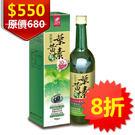 ▼港香蘭 黑醋栗葉黃素飲750ml/瓶 8折 素食 喝的葉黃素 公司授權經銷 具實體店面