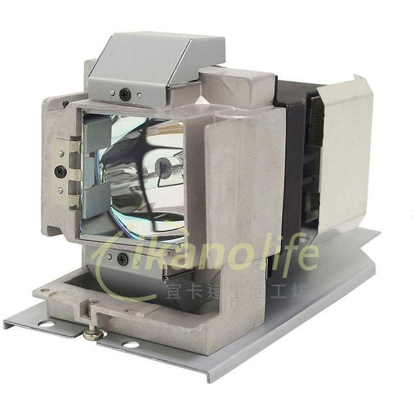 VIVITEK-OEM副廠投影機燈泡5811117901-SVV/適用機型D805W、D910HD、H1185HD