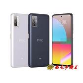 〝南屯手機王〞 HTC Desire 21 pro 5G 6.7吋 大電量5G手機 免運費宅配到家