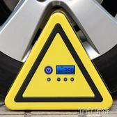 打氣筒 尤利特X6數顯預設胎壓汽車用輪胎充氣泵便攜式多功能車載充氣泵 JD 下標免運