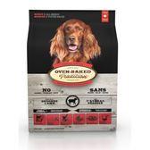 【Oven-Baked】烘焙客 成犬羊肉糙米口味 大顆粒 5磅 X 1包