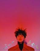 吳青峰 太空人 正式版 CD (購潮8) 602508120084 | 10809