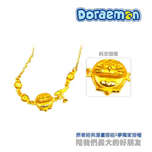 甜蜜約定 Doraemon 竹蜻蜓哆啦A夢 黃金手鍊