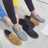 冬季棉鞋男保暖韓版豆豆鞋男社會精神小伙潮鞋加絨布鞋子男  潮流前線