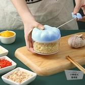 絞肉機家用手動攪拌機餃子餡碎菜機家用手拉式【小檸檬3C】