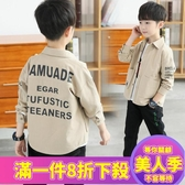 男童秋裝純棉格子長袖襯衫新款春秋款兒童保暖加絨磨毛襯衣潮