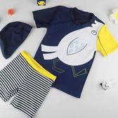 兒童泳衣男孩男童分體防曬速干泳衣套裝韓國寶寶小中大童溫泉泳褲