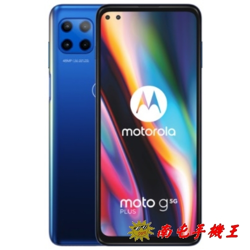 @南屯手機王@ Motorola g5G PLUS 8+128GB 6.7 吋螢幕智慧型手機【宅配免運費】