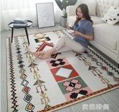 ins風北歐地毯客廳茶幾毯現代簡約臥室房間滿鋪可愛大面積床邊毯『蜜桃時尚』