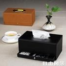 品地 帶抽屜家用酒店多功能桌面收納紙巾盒  自由角落