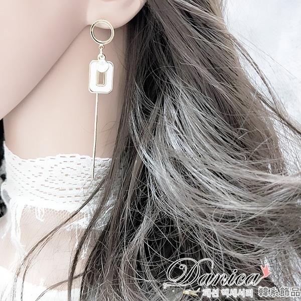 現貨 韓國時尚氣質百搭幾何長方型不對稱925銀針流蘇耳環 S93819 批發價 Danica 韓系飾品 韓國連線