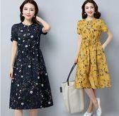 洋裝 連身裙 2019夏新款女裝民族風寬鬆顯瘦抽繩收腰中長款棉麻連衣裙女大擺裙
