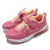 Fila 童鞋 J804V 粉紅 粉橘 白 中大童鞋 女鞋 氣墊鞋 魔鬼氈 運動鞋 慢跑 【ACS】 3J804V212