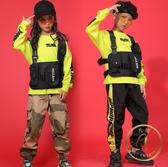 兒童套裝 兒童街舞套裝男童帥氣嘻哈演出服女童爵士舞衣服少兒hiphop服裝潮-凡屋