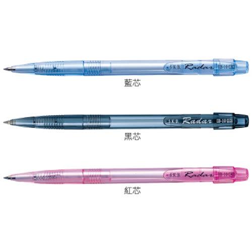 [奇奇文具]SKB IB-10  藍 黑 紅0.5mm自動原子筆