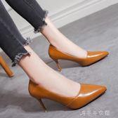 高跟鞋女細跟淺口單鞋新款女鞋韓版百搭時尚女士氣質尖頭鞋子「千千女鞋」