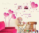 壁貼【橘果設計】愛心相框 DIY組合壁貼/牆貼/壁紙/客廳臥室浴室幼稚園室內設計裝潢