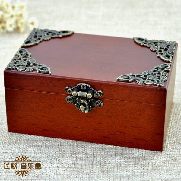 復古首飾盒音樂盒 古典木質八音盒 生日禮物創意禮品送男女生閨蜜【時尚家居館】