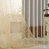 訂製窗簾布料成品掛鉤訂製簡約現代歐式遮光客廳臥室落地窗飄窗 千千女鞋