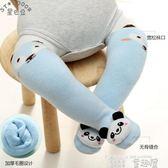嬰兒襪 嬰兒長筒襪秋冬純棉加厚加絨0-3個月女寶寶過膝高筒新生兒襪1歲男 童趣屋