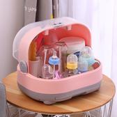 優樂豆嬰兒奶瓶收納箱寶寶用品瀝水晾干架防塵餐具儲放置物奶粉盒 【降價兩天】