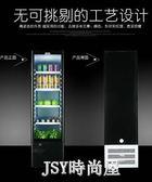 Sakura/櫻花 LC-100 單門家用展示櫃小型冰櫃 冰吧 冷櫃 冷藏保鮮 QM   JSY時尚屋