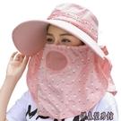 遮陽帽子女夏季全臉防曬帽遮臉防紫外線干活涼帽大沿采茶帽太陽帽 傑森型男館